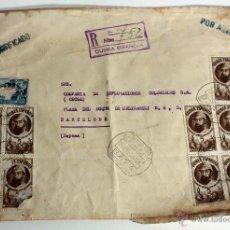 Sellos: SOBRE PROCEDENTE DE GUINEA ESPAÑOLA BATA 1953 (VARIOS SELLOS). Lote 47003468