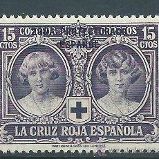Sellos: R2/ MARRUECOS 095, CRUZ ROJA, AÑO 1926, NUEVO** SIN FIJASELLOS. Lote 47040118