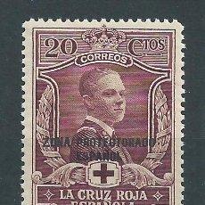 Sellos: R2/ MARRUECOS 096, CRUZ ROJA, AÑO 1926, NUEVO** SIN FIJASELLOS. Lote 47043047
