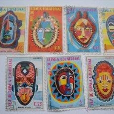 Sellos: SELLOS GUINEA ECUATORIAL MASCARAS. Lote 47209676