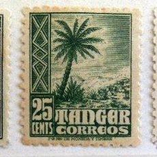 Sellos: SELLOS TANGER 1948. NUEVOS. VER FOTO ADICIONAL. Lote 47284124