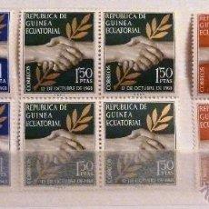 Sellos: SELLOS GUINEA ECUATORIAL 1968. INDEPENDENCIA. NUEVOS. BLOQUE DE 4.. Lote 47289007