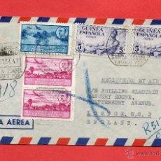 Sellos: PRECIOSO SOBRE CON SELLOS DE GUINEA ESPAÑOLA=MAGNIFICO FRANQUEO. Lote 47407522