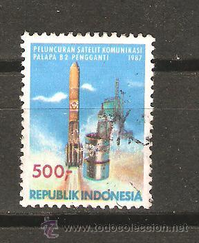 LOTE G-SELLOS SELLO INDONESIA BUEN VALOR (Sellos - España - Colonias Españolas y Dependencias - África - Otros)