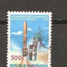 Sellos: LOTE G-SELLOS SELLO INDONESIA BUEN VALOR. Lote 218591236