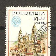 Sellos: LOTE G-SELLOS SELLO COLOMBIA AEREO. Lote 47487109
