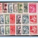 Sellos: 1948.-MUY BONITO BLOQUE DE 4 DE LA SERIE -INDIGENA Y PAISAJES. EDIFIL 151/65** LUJO.. Lote 47510560