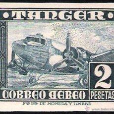 Sellos: 1948.-MUY BONITO SELLO DEL 2 PTS, AZUL DEL AVION BIMOTOR.SIN DENTAR EDIFIL 170 S** .LUJO. +135 €. Lote 47510739