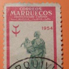 Sellos: MARRUECOS PROTECTORADO ESPAÑOL. SERIE PROTUBERCULOSOS. 1954. 50 CENTIMOS. Lote 47579670