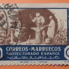 Sellos: MARRUECOS PROTECTORADO ESPAÑOL SERIE ARTESANOS 1946. 40 CENTIMOS. Lote 47579718