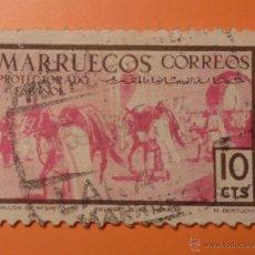 Sellos: MARRUECOS PROTECTORADO ESPAÑOL 1952. CABALLOS DE RESPETO. 10 CTS. Lote 47579759