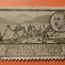 Sellos: TERRITORIOS DEL AFRICA OCCIDENTAL ESPAÑOLA, 1950. 40 CTS. Lote 47579794