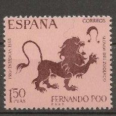 Sellos: FERNANDO POO EDIFIL 265/267** SERIE COMPLETA LUJO NL393. Lote 47806544