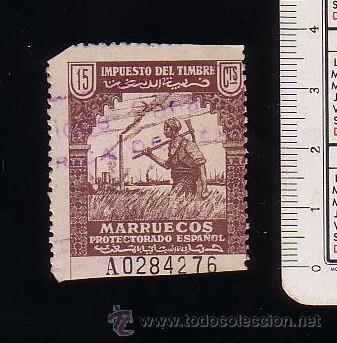MARRUECOS.PROTECTORADO ESPAÑOL.IMPUESTO DEL TIMBRE.USADO. (Sellos - España - Colonias Españolas y Dependencias - África - Marruecos)