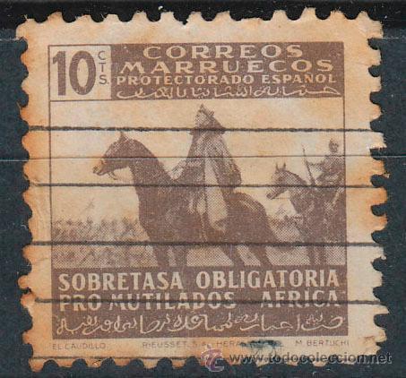 MARRUECOS EDIFIL BENEFICENCIA 24, GENERAL FRANCO, USADO (Sellos - España - Colonias Españolas y Dependencias - África - Marruecos)