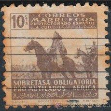 Sellos: MARRUECOS EDIFIL BENEFICENCIA 24, GENERAL FRANCO, USADO. Lote 48195717