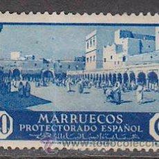 Sellos: MARRUECOS EDIFIL 141, PLAZA DEL MERCADO DE LARACHE, NUEVO CON SEÑAL DE CHARNELA. Lote 48196393