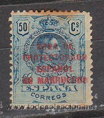 MARRUECOS EDIFIL 77, ALFONSO XIII, NUEVO CON SEÑAL DE CHARNELA (Sellos - España - Colonias Españolas y Dependencias - África - Marruecos)