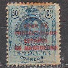 Sellos: MARRUECOS EDIFIL 77, ALFONSO XIII, NUEVO CON SEÑAL DE CHARNELA. Lote 48196500
