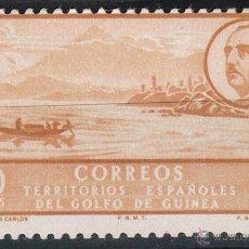 Sellos: GUINEA EDIFIL 292, BAHIA DE SAN CARLOS Y FRANCO, NUEVO *** VALOR CLAVE, ENVIO CERTIFICADO GRATIS. Lote 48266346