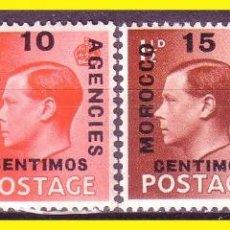 Sellos: MARRUECOS 1936 DESPACHOS INGLESES IVERT Nº 66 A 69 * * SERIE COMPLETA. Lote 48357215