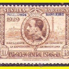 Sellos: MARRUECOS 1929 PRO EXPOSICIONES SEVILLA Y BARCELONA, EDIFIL Nº 131 * *. Lote 48437635