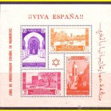 Timbres: MARRUECOS 1937 TIPOS DE 1935 /37, EDIFIL Nº 168 * . Lote 48441652