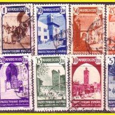 Sellos: MARRUECOS 1940 TIPOS DIVERSOS, EDIFIL Nº 200 A 216 SIN 214 NI 215 (O). Lote 48441764