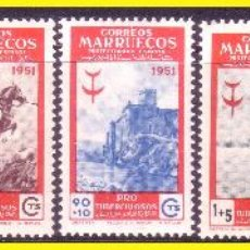 Sellos: MARRUECOS 1951 PROTUBERCULOSOS, EDIFIL Nº 336 A 342 *. Lote 48460690