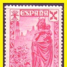 Sellos: BENEFICENCIA MARRUECOS 1938 Hª DEL CORREO HABILITADOS, EDIFIL Nº 7 (*). Lote 48472272