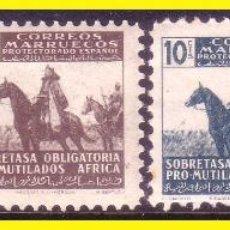 Sellos: BENEFICENCIA MARRUECOS 1943 PRO MUTILADOS DE GUERRA EDIFIL Nº 23 A 25 * *. Lote 48527896
