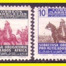 Sellos: BENEFICENCIA MARRUECOS 1945 PRO MUTILADOS DE GUERRA EDIFIL Nº 32 A 35 * *. Lote 48527907