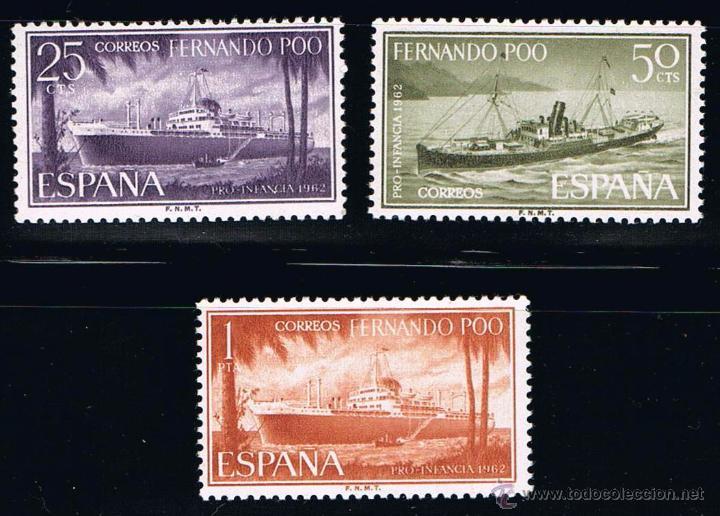 FERNANDO POO 1962 (207-209) PRO INFANCIA (NUEVO) (Sellos - España - Colonias Españolas y Dependencias - África - Fernando Poo)