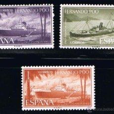 Sellos: FERNANDO POO 1962 (207-209) PRO INFANCIA (NUEVO). Lote 48608096