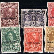 Sellos: GUINEA ESPAÑOLA 1926 (179-190) PRO CRUZ ROJA ESPAÑOLA (NUEVO). Lote 48647192