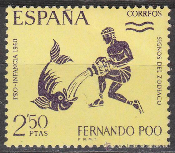FERNANDO POO 267, SIGNOS DEL ZODIACO: ACUARIO, NUEVO *** (Sellos - España - Colonias Españolas y Dependencias - África - Fernando Poo)