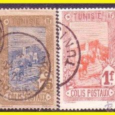 Sellos: TUNEZ PERIÓDICOS 1906 IVERT Nº 1, 7, 8 Y 9 (O). Lote 48883499