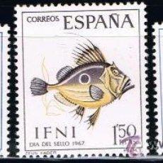Sellos: IFNI 1967 (230-232) DI DEL SELLO (NUEVO). Lote 49009397
