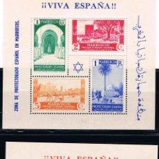Sellos: MARRUECOS ESP 1937 (167-168) HB VISITAS Y PAISAJES (NUEVO). Lote 49016485