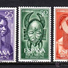 Sellos: RIO MUNI 29/31** - AÑO 1962 - PRO INFANCIA - FOLKLORE - PEINADOS Y MASCARAS AFRICANAS. Lote 182172843