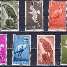Sellos: SAHARA 1959 (160-168) AVES (NUEVO). Lote 49089739
