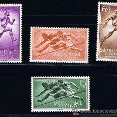 Sellos: SAHARA 1954 (112-115) PRO INFANCIA (NUEVO). Lote 49090825
