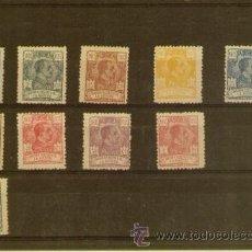 Sellos: SELLLOS DE ESPAÑA DE LA COLONIA LA AGUERA - 1923. Lote 49094926