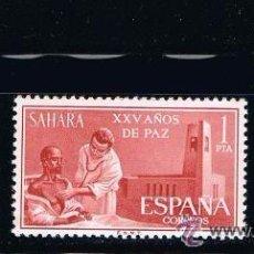 Sellos: SAHARA 1965 (239-241) XXV AÑOS DE PAZ (NUEVO). Lote 49097496