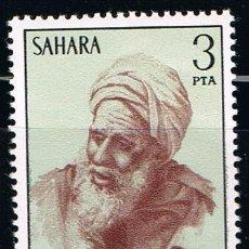 Sellos: SAHARA 1975 (322) CORREO ORDINARIO (NUEVO). Lote 49106305
