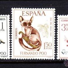 Sellos: FERNANDO POO 259/61** - AÑO 1967 - DIA DEL SELLO - FAUNA - ANIMALES SALVAJES. Lote 49108378
