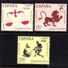 Sellos: FERNANDO POO 265/67** - AÑO 1968 - PRO INFANCIA - SIGNOS DEL ZODIACO. Lote 49108401
