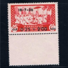 Briefmarken - MARRUECOS EDIFIL 161** - 49291306