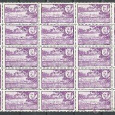 Sellos: ESPAÑA (GUINEA) - 1949 - EDIFIL 278** MNH - B25. Lote 255506915