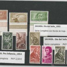 Sellos: LOTE ESPAÑA COLONIAS - SAHARA - DÍA DEL SELLO 1955. Lote 49336073